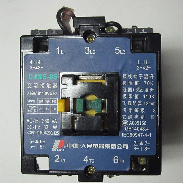 人民cjx8-85交流接触器