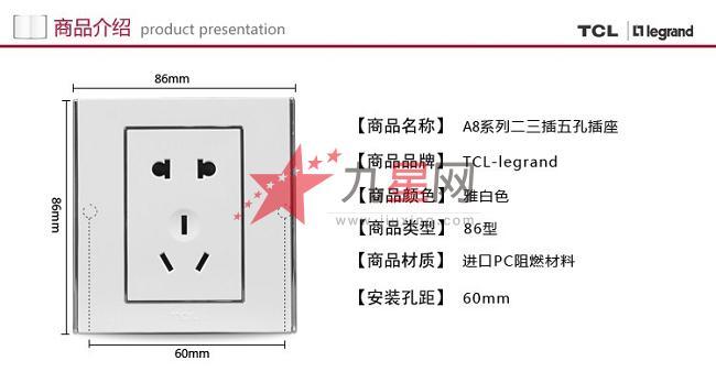 电路 电路图 电子 原理图 650_338