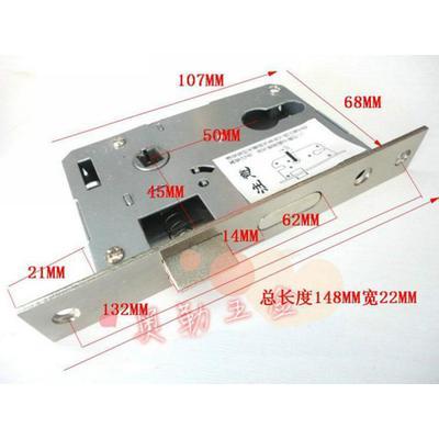 4550轻弹簧双舌室内房门锁体/5045锁体