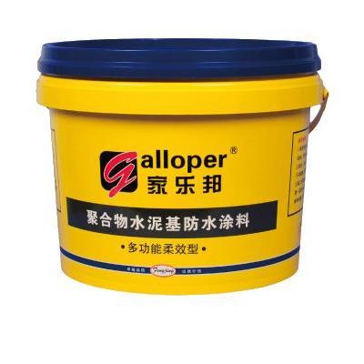 家乐邦 防水涂料 多功能柔效型