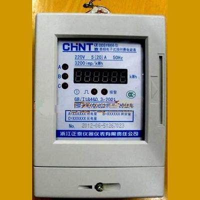 三相交流电路电表开关接触器的接线方法