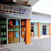 shenshuai