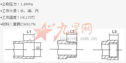 电路 电路图 电子 原理图 410_205