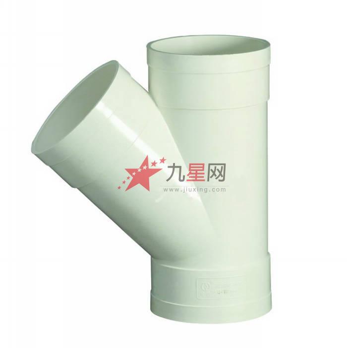 中财 PVC排水管下水管PVC管材管件 配件 50斜三通