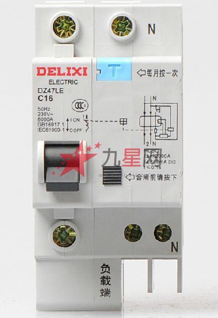 德力西断路器 漏电开关保护器 dz47le 1p 16a
