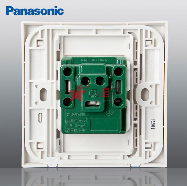 松下开关插座宏彩系列86型三孔10a插座电源插座wf101