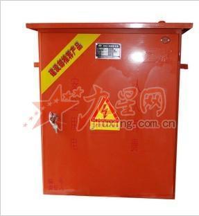 建筑工地临时用电配电箱300 400 200mm