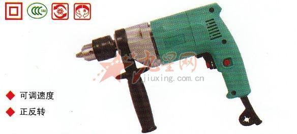 手电钻就是以交流电源或直流电池为动力的钻孔工具
