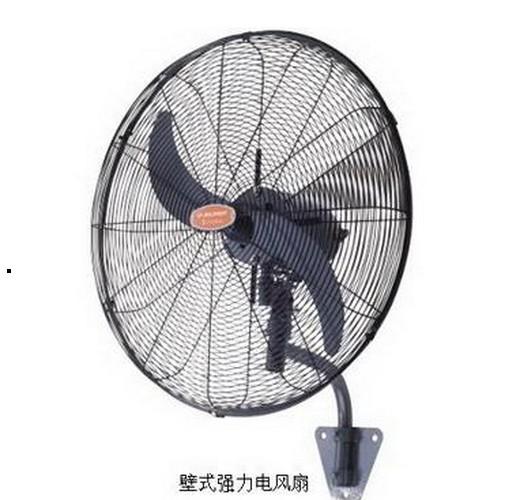 金羚壁扇 牛角风扇 壁式强力电风扇 挂墙式工业风扇 fb