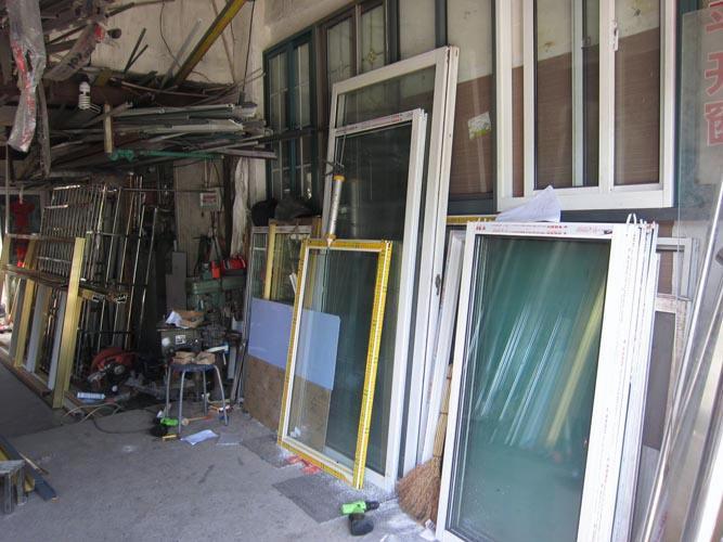铝塑门窗经营部