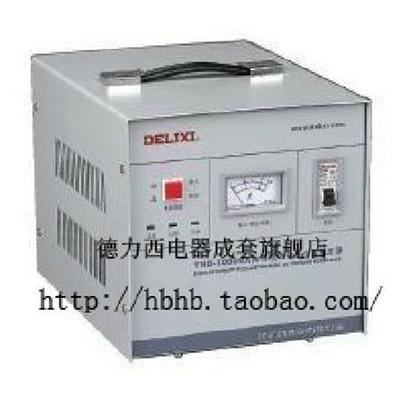 德力西 单相稳压器 变压器 2000w tnd-2kw