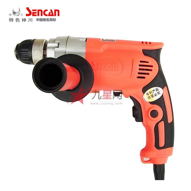 神川手电钻531015自锁手枪钻调速正反转速高