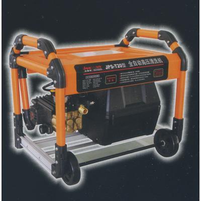 洁普斯全自动高压清洗机jps-t20