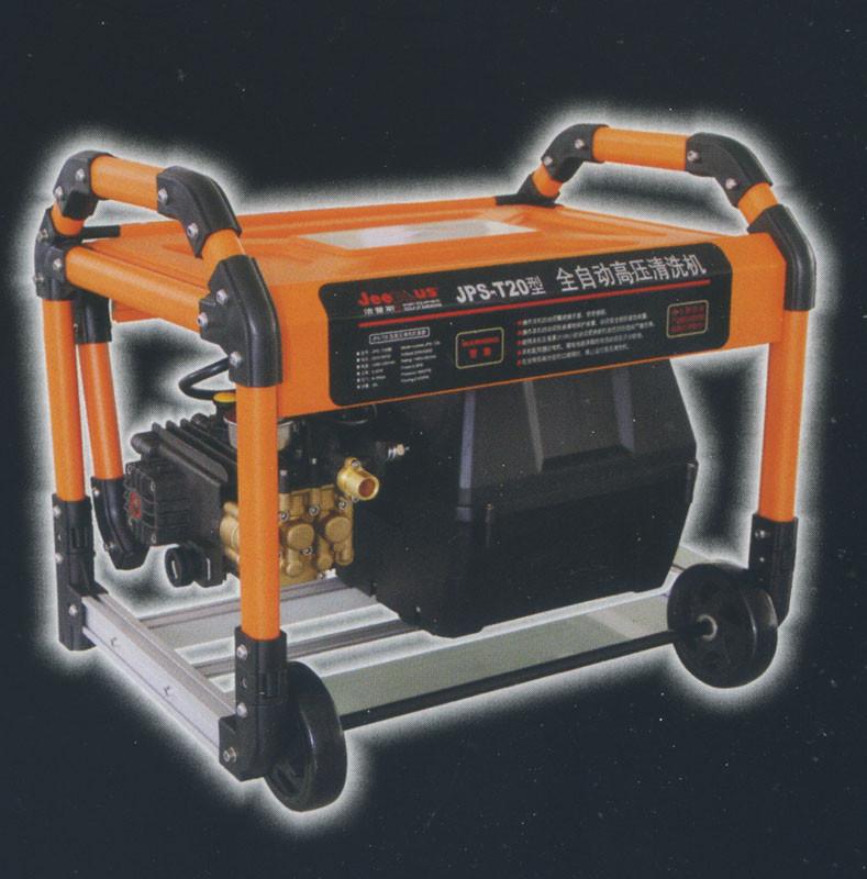 洁普斯高压清洗机_汽油高压清洗机