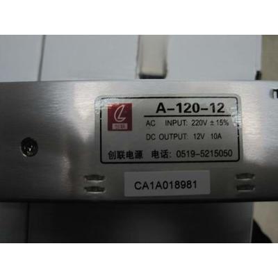 创联a120-12开关电源