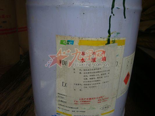 两桶水共重36kg