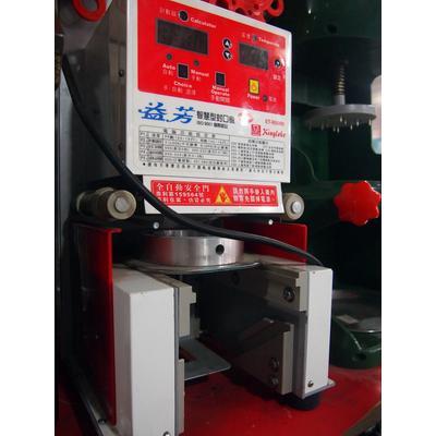 台湾益芳全自动封口机et-95s