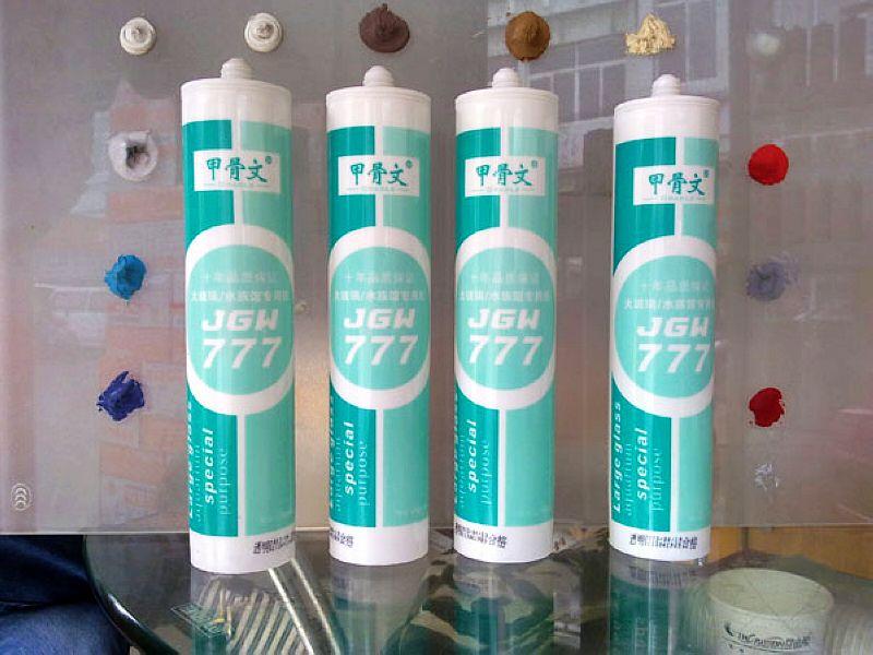 瓶子罐子结构重构图
