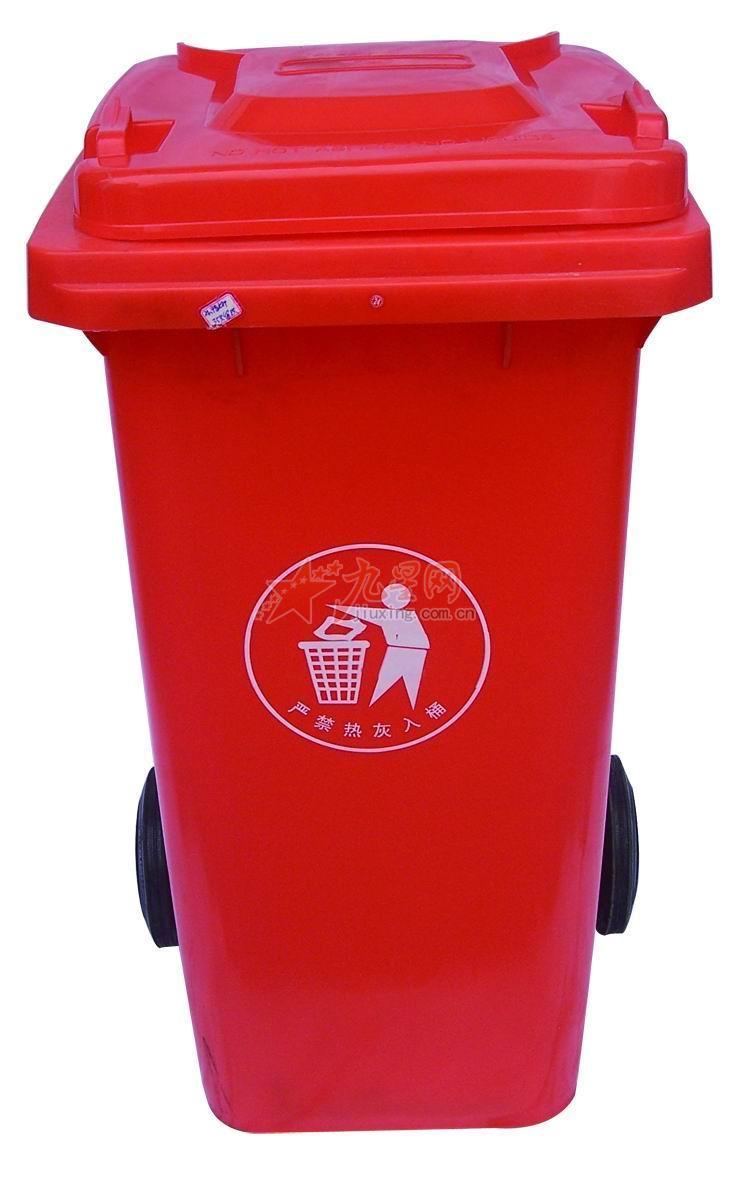 120l环卫桶/翻盖桶/塑料垃圾桶/清洁桶/储物