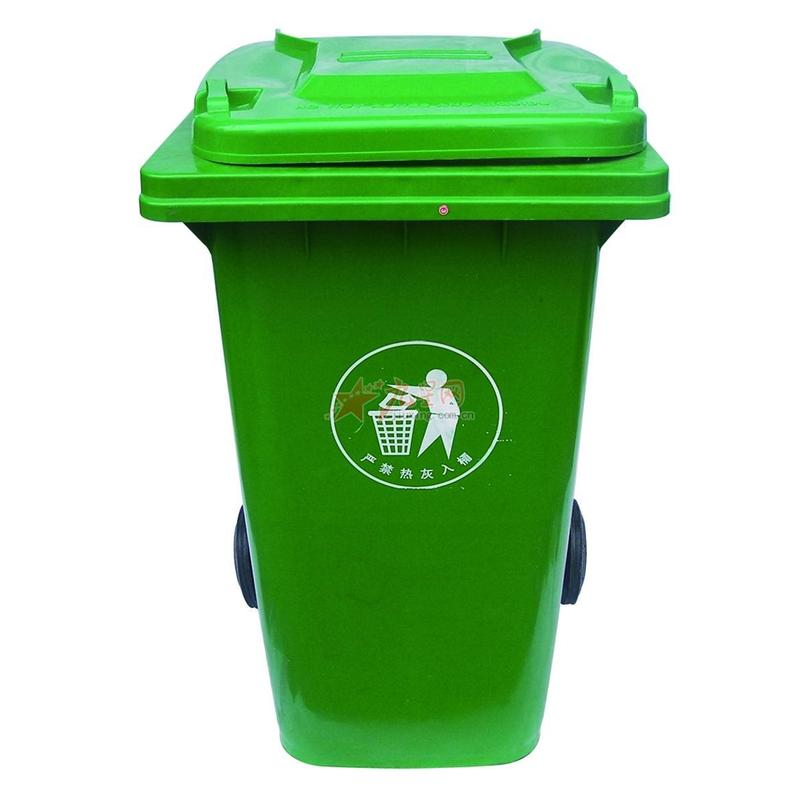 240l环卫桶/翻盖桶/塑料垃圾桶/清洁桶/储物