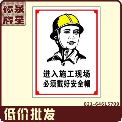 2,进入施工现场,必须正确佩戴安全帽(系好下颌带,安全帽完好),不穿