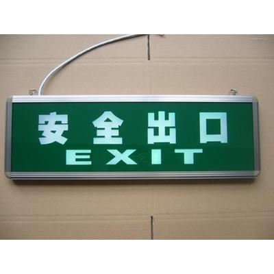 安全出口贴图《《防爆安全出口指示灯《《消防安全