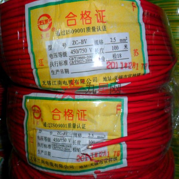 江南电线电缆包检测v2.5平方单股铜芯线(95米)