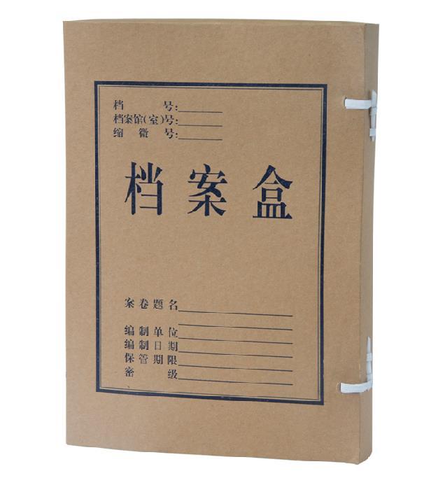 a4 文件袋 a4 档案袋牛皮纸 纸袋 空白档案袋 文件袋