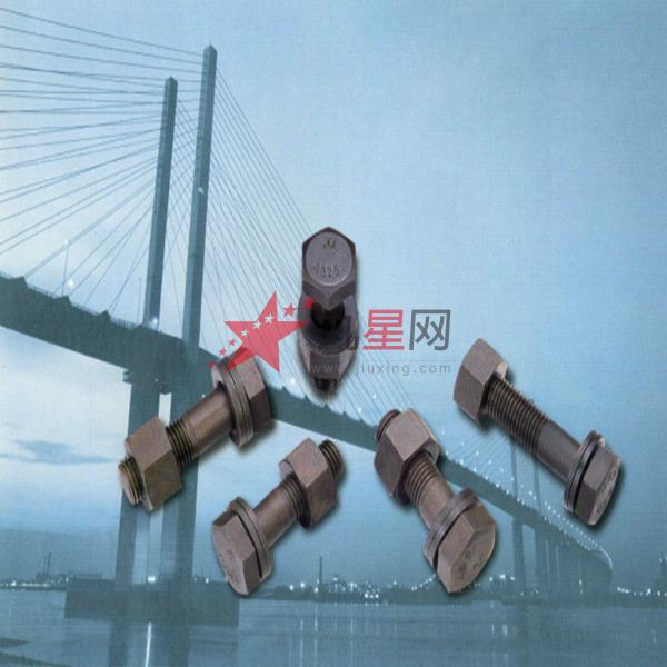 钢结构用高强度大六角头螺栓连接副
