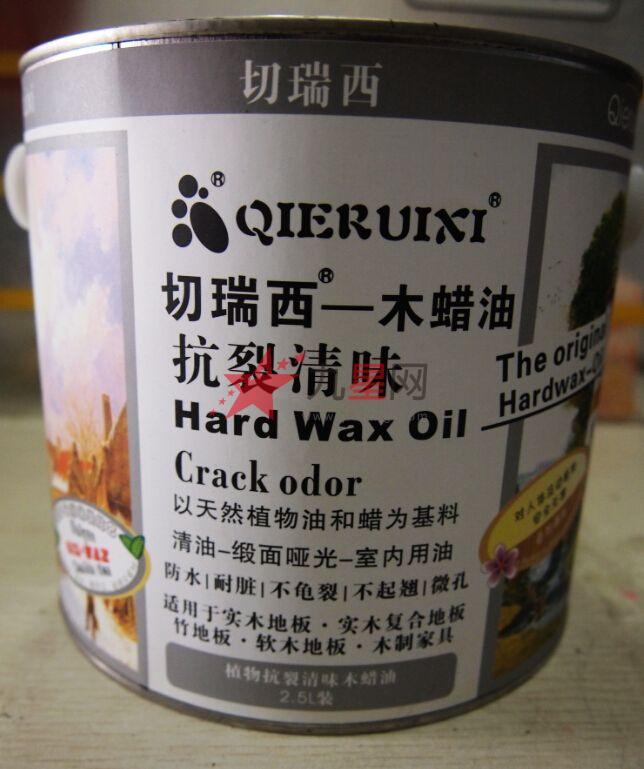 切瑞西 木蜡油 抗裂清味