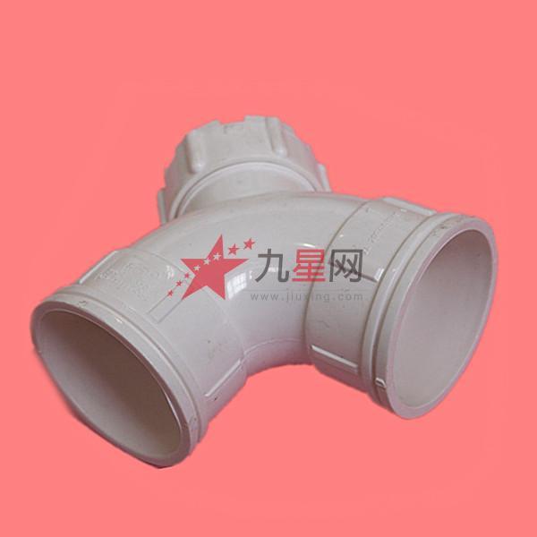 伟星管 PVC U 排水管 90度带检弯头 110