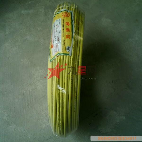 江南电线电缆-zrbv4平方铜芯电线
