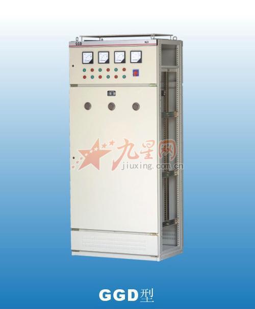 ggd型交流低压配电柜符合iec439《低压成套开关设备和控制设备》,gb