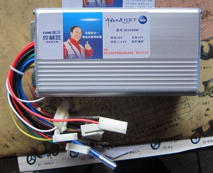 康洋 电动车控制器 48v500w