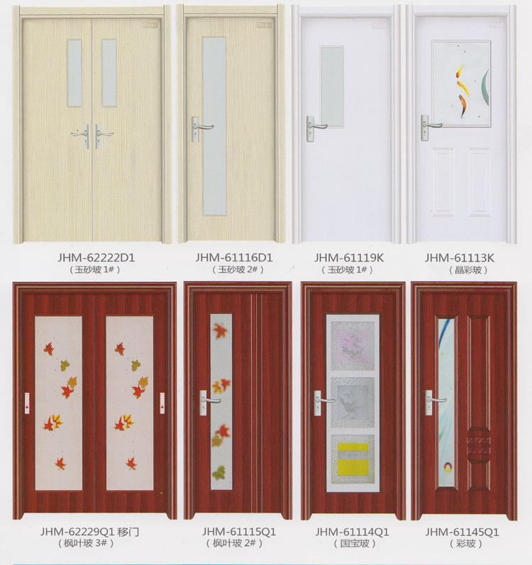 环保钢木门室内门房间门