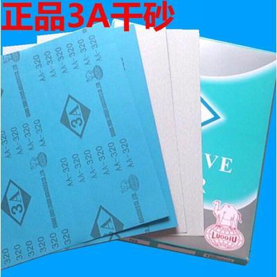 包装 包装设计 购物纸袋 纸袋 400_400