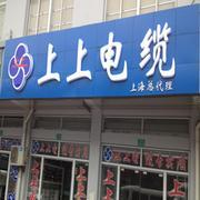 shengfa