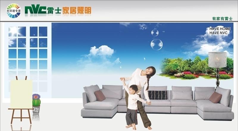 名称:上海蓝铭电器有限公司 管理区/区域:姚家浜 地址:九星市场星中路30-1幢6、6-1、7-1号 邮编:201101 联系人:朱小花 电话: 021-54166471 手机:13402187870 主营品牌:雷士照明 经营范围:灯具//0