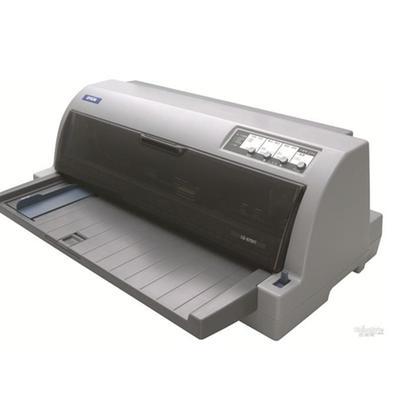 爱普生lq 630k_全新爱普生EPSON LQ-630K 630票据针式打印机 含联保发票只要1430 ...
