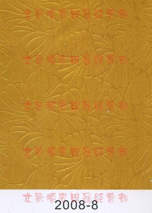 年年红黄色花纹精品布