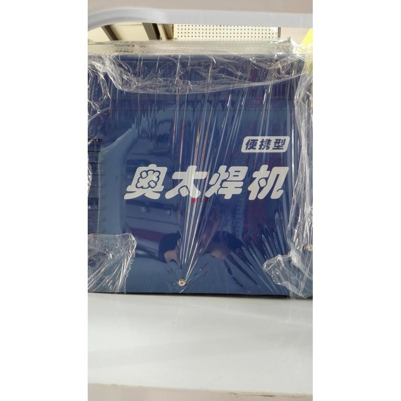 奥太空气等离子切割机lgk-100