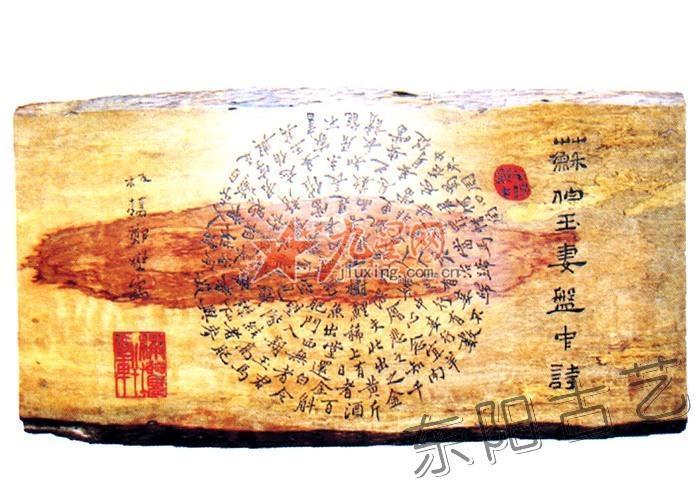书画艺雕 牌匾 板雕刻字dm-32