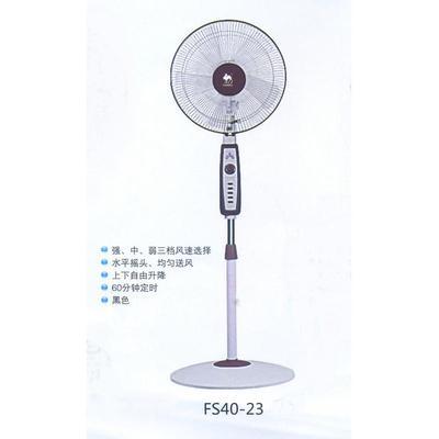 骆驼电扇 fs40-23 落地扇