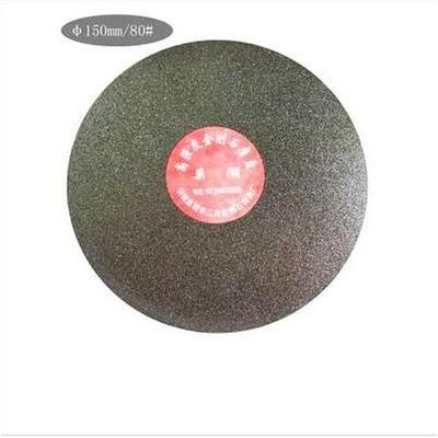 金刚石磨盘 磨片 锯片 水晶翡翠玉石砂轮 150mm 80