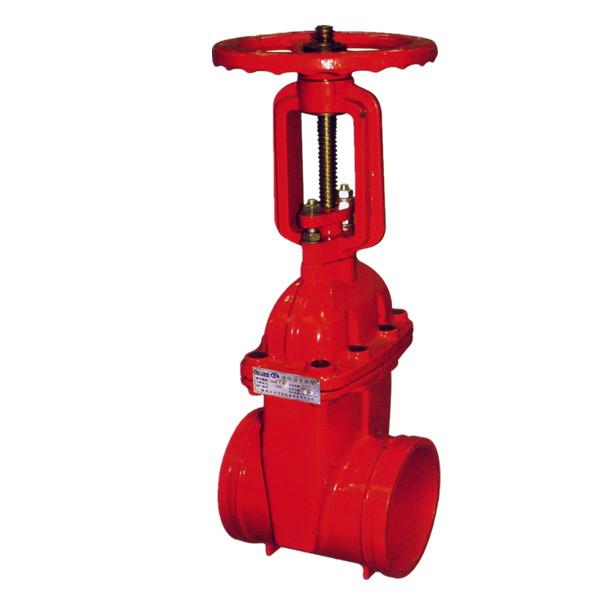 水力消防 消防信号闸阀zsxf-150-z(沟槽式)图片