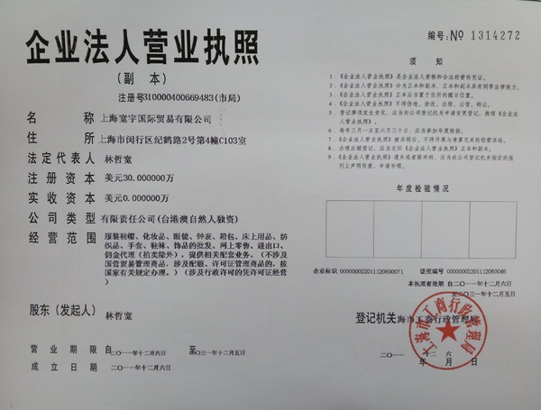 上海市长宁区邮编