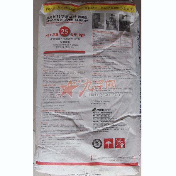 德高K11防水浆料 通用型 德高干砂浆25kg 17L图片