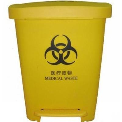 240升医疗垃圾桶图片