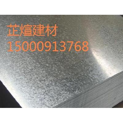 镀锌板 镀锌钢板