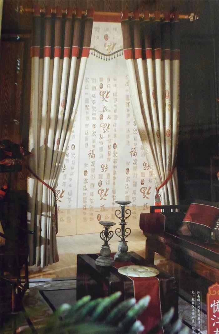 中式古典刺绣窗帘 福_其他图片